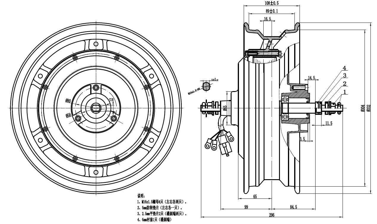 12inch 1500w Scooter Motor For Electric Bike Scooter