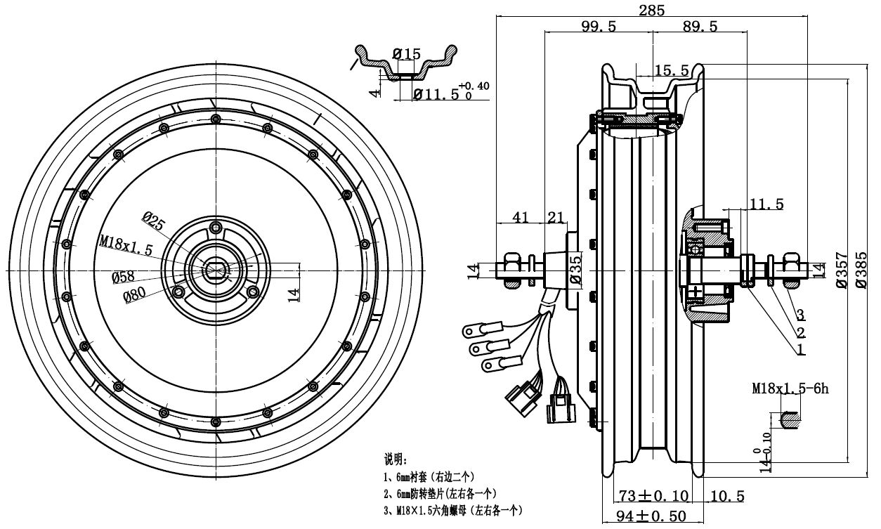 14inch 6000w Scooter Motor For Electric Bike Motorcycle